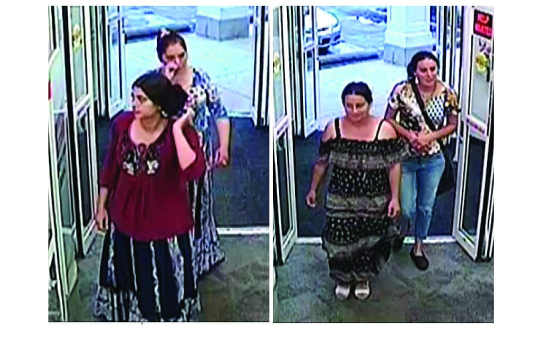 Persons of Interest Sought in Makeup Heist