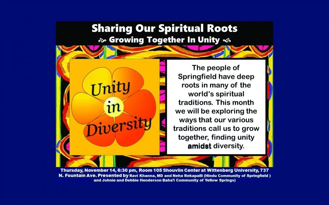 Next Speaker Series Event to Focus on Unity in Diversity